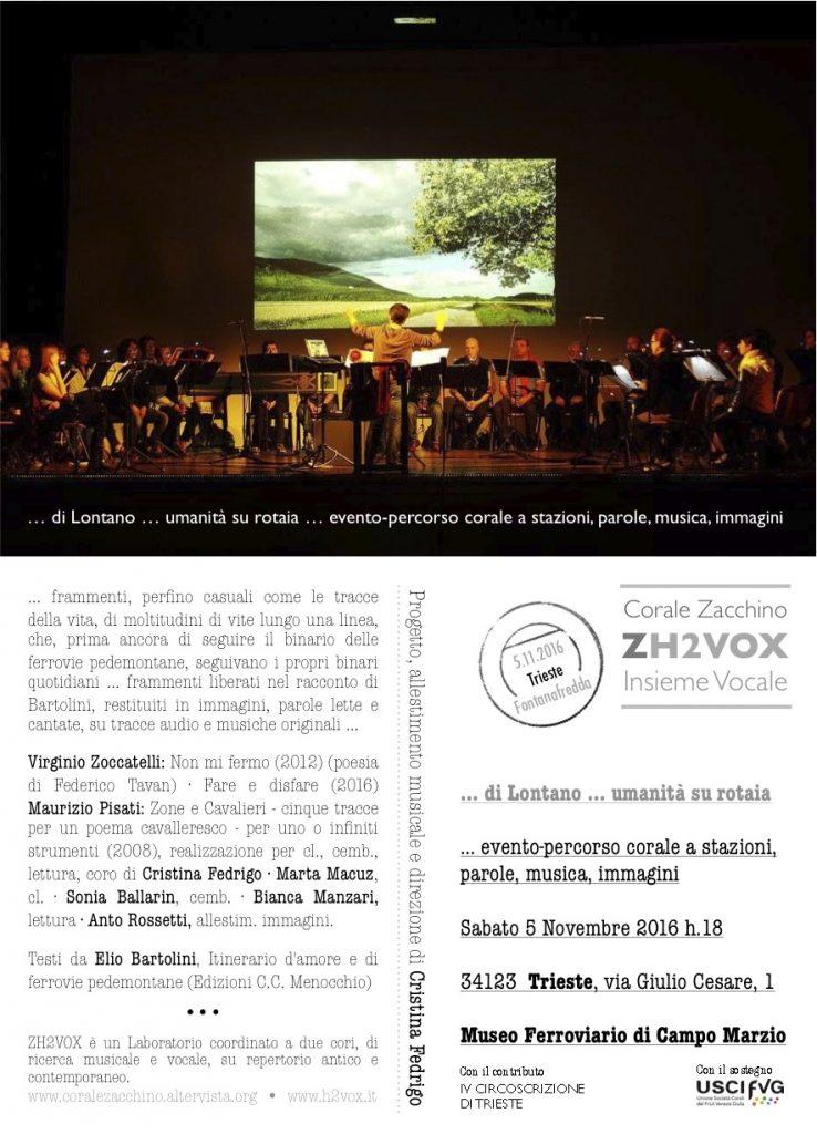 cartolina-programma-concerto-di-lontano-2016-trieste-web